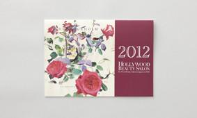HBS_calendar2012_tn