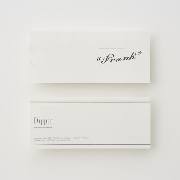 dippin_2