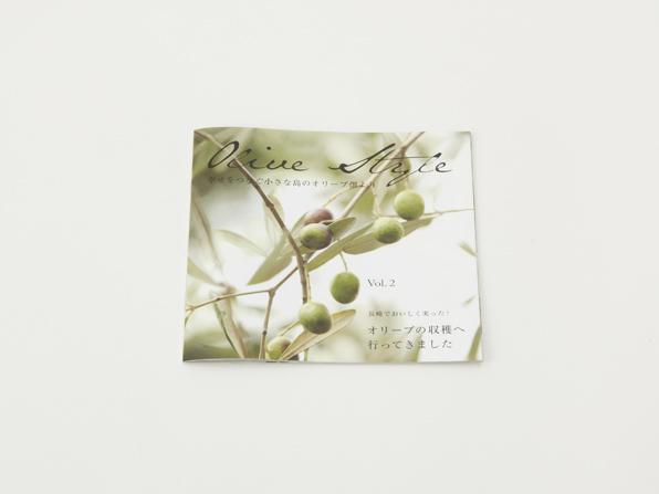 olive_booklet_1