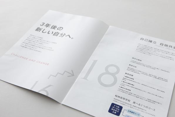 orin2012_3