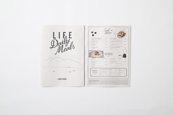 LIFEDM_menu_1
