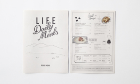 LIFEDM_menu_1_tn